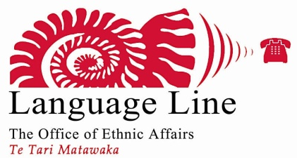 Logo of Language Line