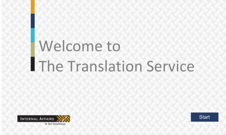 Starting page of the Welcome to The Translation Service module